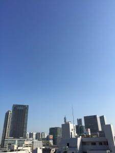 晴天です。